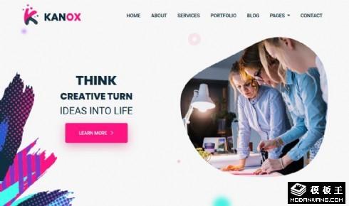 创意生活产品设计响应式网页模板