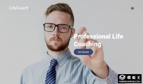 企业商务管理导师响应式网页模板