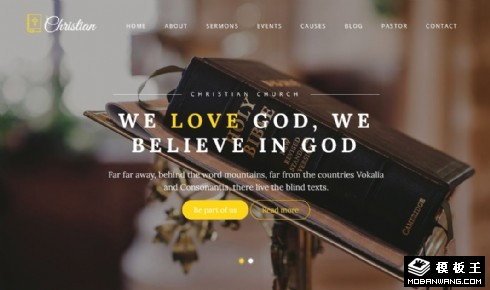 基督教堂在线日志响应式网页模板