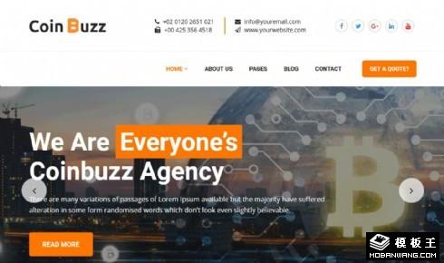 虚拟货币代理商响应式网页模板