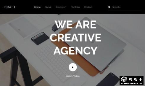 创意工艺设计公司响应式网页模板