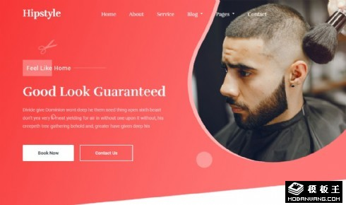 时尚男性发型设计响应式网站模板