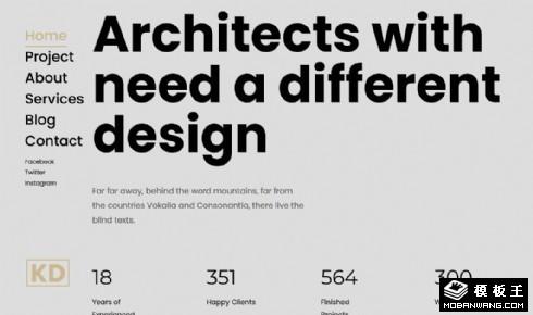 空间设计项目动态响应式网页模板