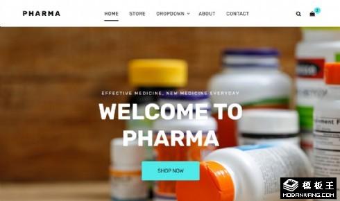 医药产品展示响应式网页模板