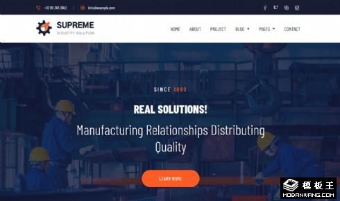 工业解决方案响应式网页模板