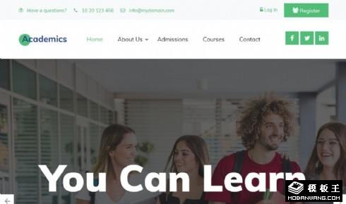 高校学术研究响应式网页模板