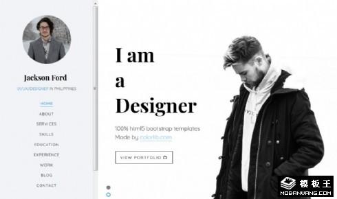 简洁设计师展示响应式网页模板