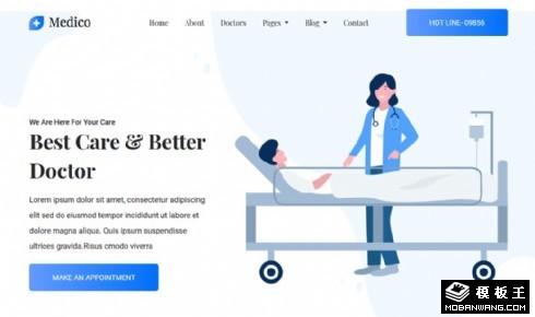 医疗服务咨询展示响应式网页模板