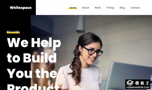 创意产品策划响应式网页模板