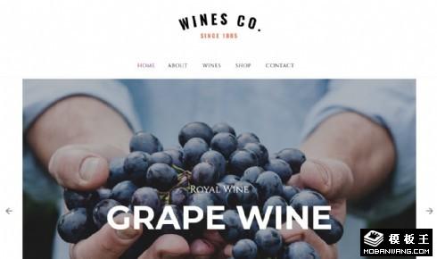 葡萄酒产品展示响应式网页模板
