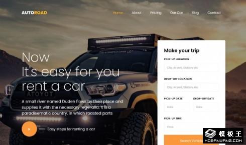 汽车在线租赁展示响应式网页模板