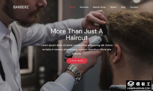 理发师服务项目响应式网页模板