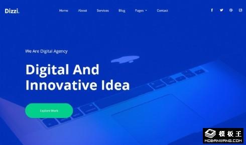 数字创新项目展示响应式网页模板