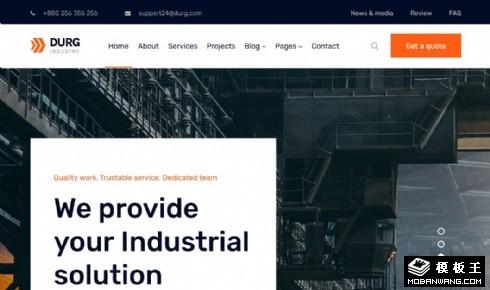 工业技术实施方案响应式网页模板