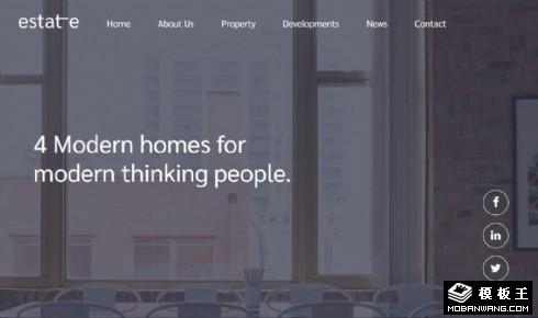 现代房产规划响应式网页模板