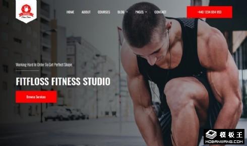 健身工作室课程规划响应式网页模板