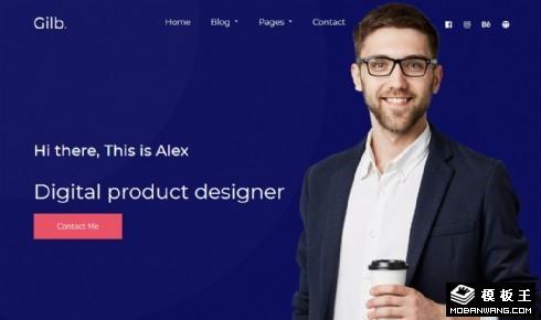 创意数码产品研发响应式网页模板