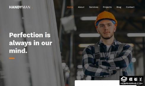 工程项目施工响应式网页模板