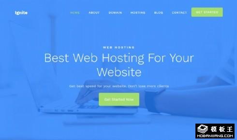 网络托管服务响应式网页模板