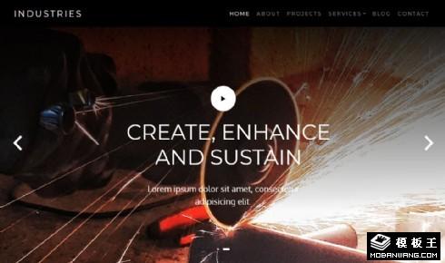 工业项目展示响应式网页模板