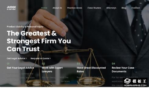 企业法务咨询响应式网页模板