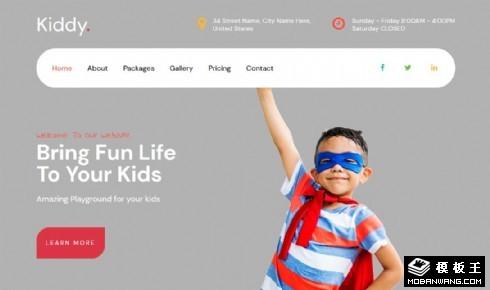 儿童益智活动响应式网页模板