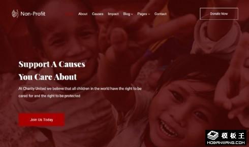 儿童慈善公益机构响应式网页模板