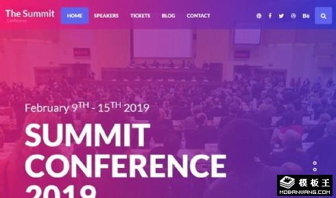 主题峰会活动响应式网页模板