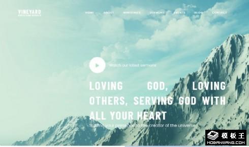 伊甸园基督教会响应式网页模板