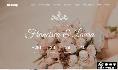 婚礼活动设计展示响应式网页模板