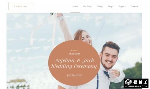 甜蜜阳光婚礼响应式网页模板