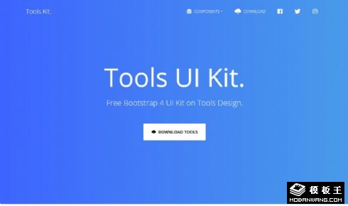 UIKIT工具响应式网页模板