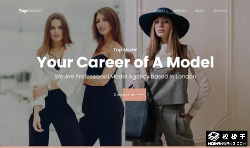 模特资源展示响应式网页模板