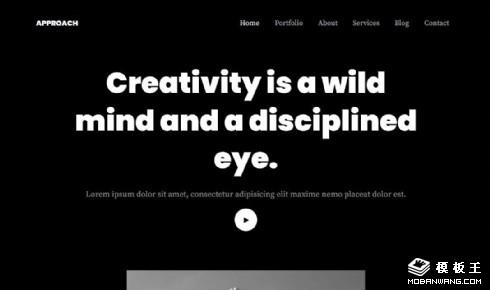 艺术创意产品响应式网页模板