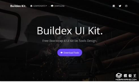 构建UIKIT组件响应式网页模板