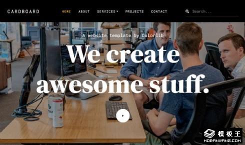 创意产品包装设计响应式网页模板