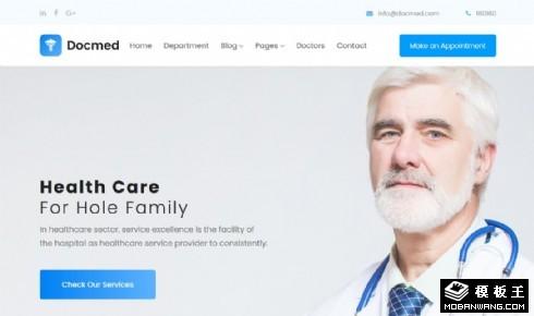 家庭医疗保健响应式网页模板