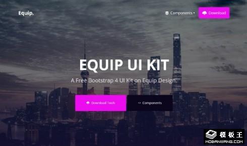 多种UIKIT样式响应式网页模板