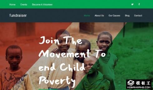 募捐者公益平台响应式网页模板
