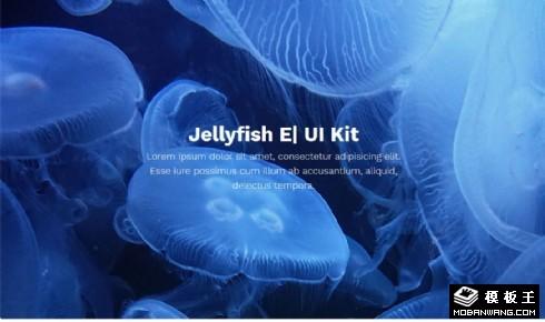 水母UIKIT组件响应式网页模板