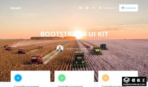 丰收UIKIT响应式网页模板