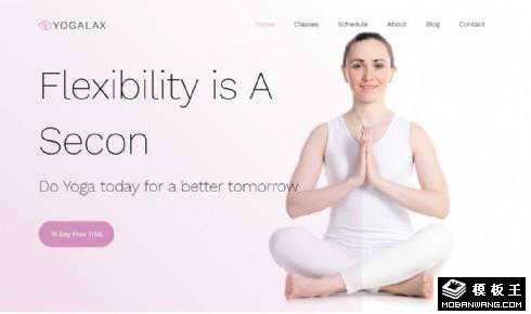 气质瑜伽响应式网页模板