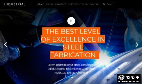 钢铁制造工业响应式网站模板