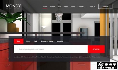 房产综合服务响应式网页模板