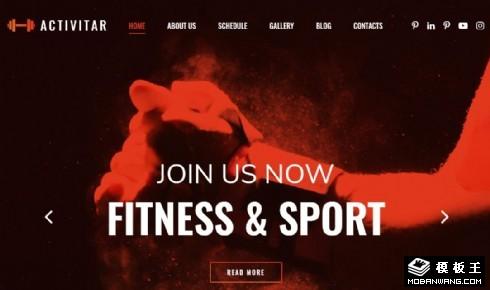 肌肉激活锻炼响应式网页模板