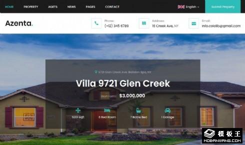 别墅交易展示响应式网页模板