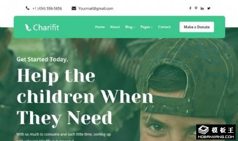 贫困儿童援助响应式网页模板