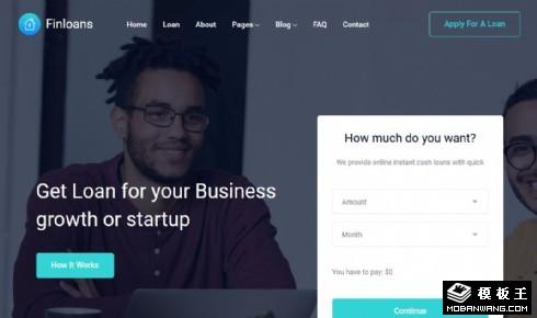 金融贷款服务响应式网页模板