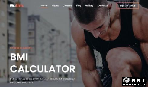 体适能综合训练响应式网页模板