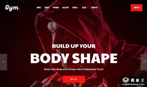 体型塑造健身响应式网页模板